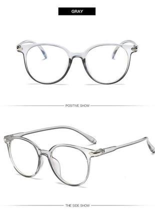 Kомп'ютерні окуляри hope    имиджевые очки для компьютера