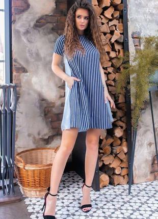 Шикарное нарядное коктейльное платье трапеция в полоску