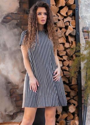 Шикарное нарядное платье трапеция в полоску