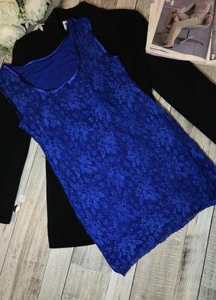 Платье з кружева