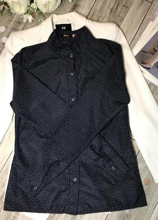 Рубашка темно-синя