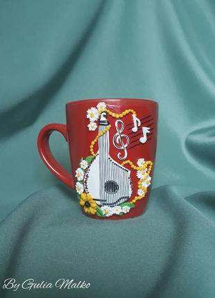 Чашка с  бандурой