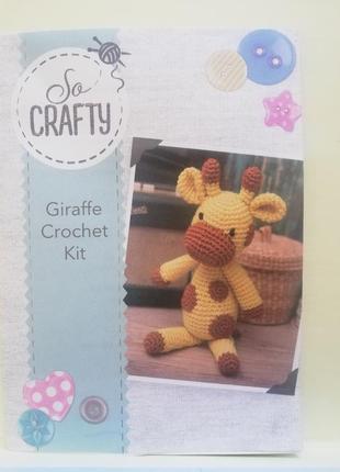 Набор для вязания в подарочной коробке3 фото