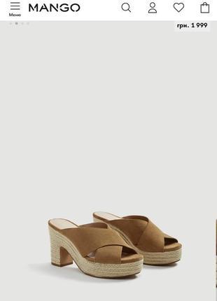 Босоножки сандали босонішки шлепки шльопанці танкетка платформа mango