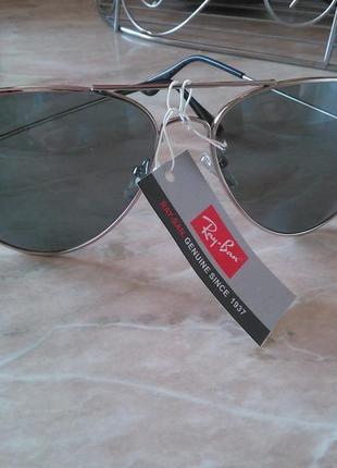 Іміджеві окуляри сонцезахисні ray-ban 2020 (очки) made in italy uv400