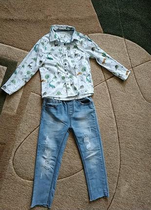 Джинси+рубашка