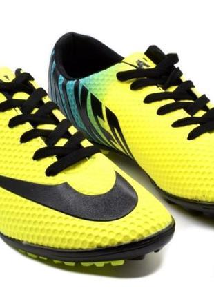 Футзалки бампы сороконожки для футбола желтые (мн-03-ж)