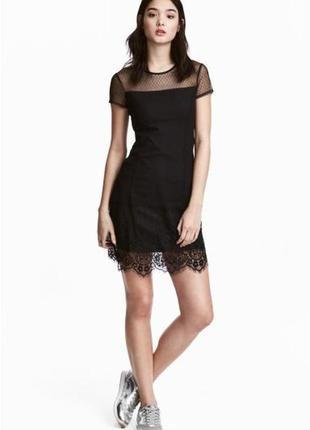 Вечернее, гипюрное платье h&m. кружево