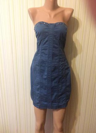 #платье-бюстье# tally weijl#