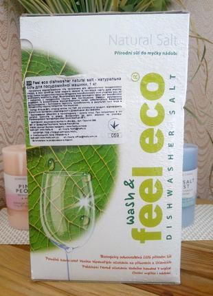 Натуральная соль для посудомоечной машины feel eco 1кг