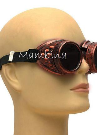 ★ гогглы / goggles / стимпанк очки сварщика (цвет: медь).
