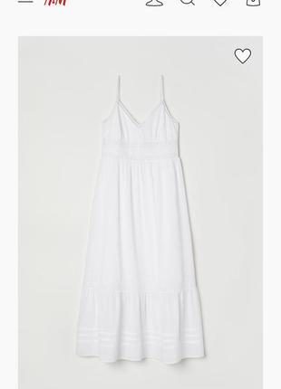 Літнє плаття нове