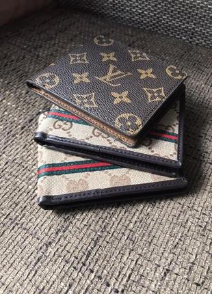 Новый кошелёк под gucci и louis vuitton