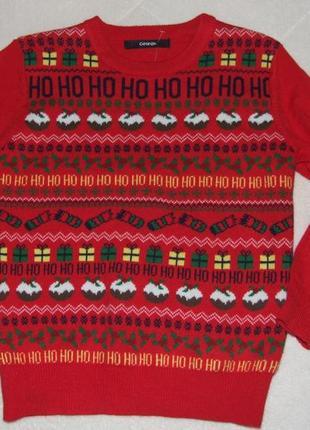 Кофта мальчику 5 -  6 лет свитер новогодний