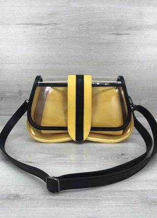 Силиконовая сумка-клатч с косметичкой желтая сумка прозрачная сумка 2в1