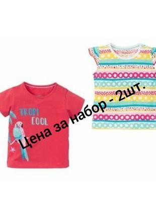Комплект футболок lupilu, германия.