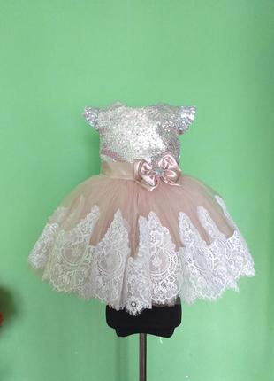 Пышное нежное платье