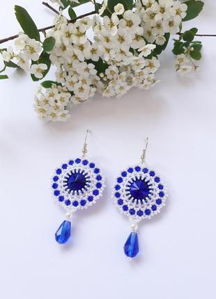 Серьги, серёжки, сережки, кульчики синие ручной работы из бисера