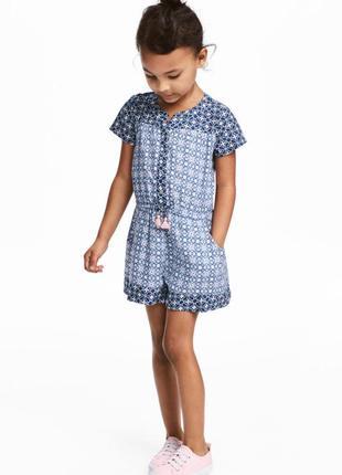 """Ромпер голубой """"геометрия"""" h&m, размеры в наличии:2-3 года, 3-4 года, 7-8 лет"""