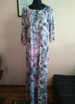 Платье длинное изящное