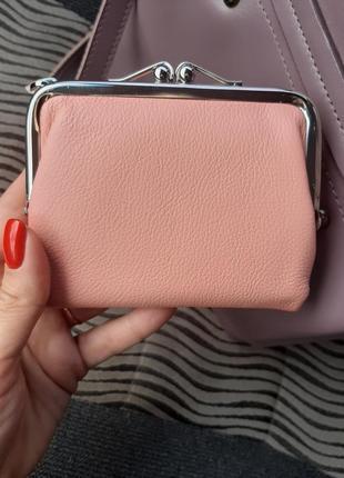 Кошелек женский кожаный розовый
