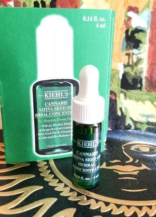 Концентрат - масло для лица из семян конопли/канабиса kiehls