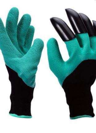 Перчатки для садовых работ