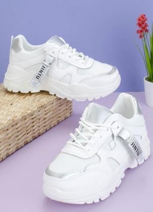 Женские белые крассовки