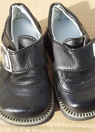 Туфли на мальчика, туфельки 15 розмір!!!