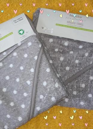 Банное полотенце для малышей
