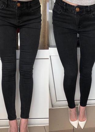 Чёрные джинсы с высокой посадкой женские высокая талия