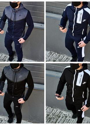Огонь!мужские спортивные костюмы nike.супер цена.много отзывов.качество!