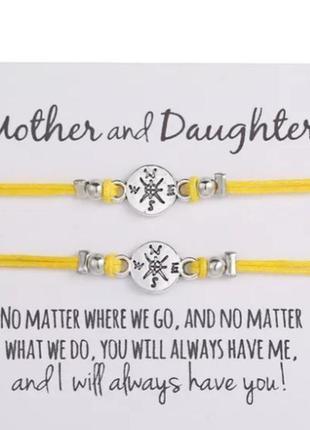 Парные браслеты мама и дочь