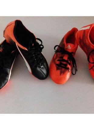 Копы, бутсы на мальчика для футбола adidas и puma оригинал, 34 размер