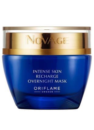 Ночная маска для интенсивного восстановления кожи novage от oriflame