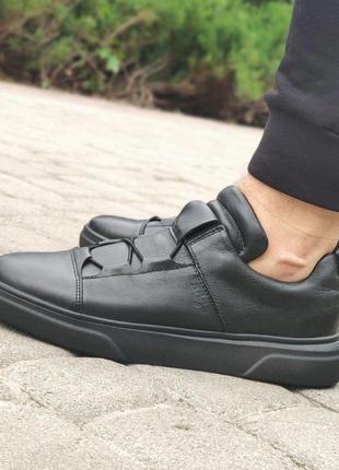 Мужские удобные кеды кроссовки edge