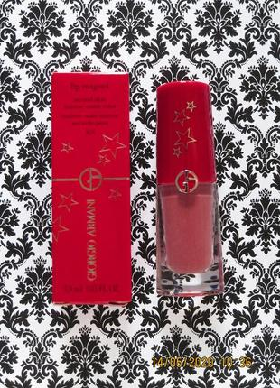 Жидкая матовая помада giorgio armani lip magnet 504 nuda 3.9 мл полноразмерная