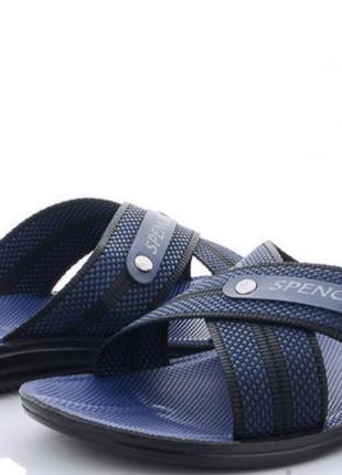 Мужские шлепки синие с черным