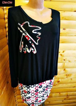 Оригинальное нарядное платье che che свободного кроя.2 фото
