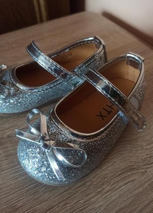 Туфельки для принцесок