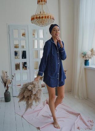 Синяя рубашка пижама в горошек