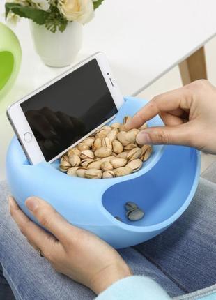 Миска-тарелка для снеков, семечек, чипсов с подставкой под телефон