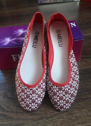 Туфлі-балетки