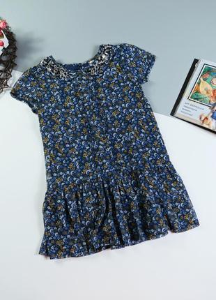 Блузка, футболка на 8 лет/128 см