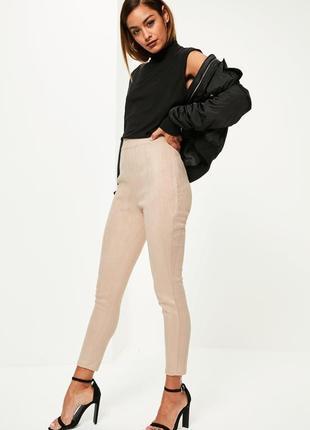 Нюдовые замшевые штаны леггинсы на высокой посадке с молнией сбоку missguided