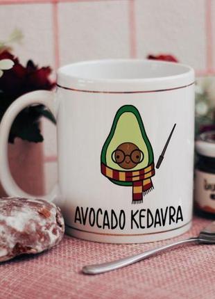 Чашка с авокадо