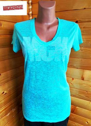 Качественная тонкая футболка бирюзового цвета итальянского бренда  mckenzie.