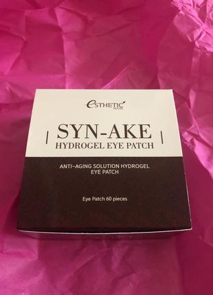 Патчи для глаз esthetic house - syn-ake hydrogel eye patch - 60 шт