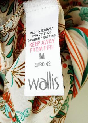 Ексклюзивная блуза кимоно с завязками на бедрах 12 146 фото