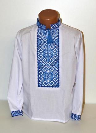 Вишиванка вышиванка сорочка з вишивкою для хлопчика 9 років